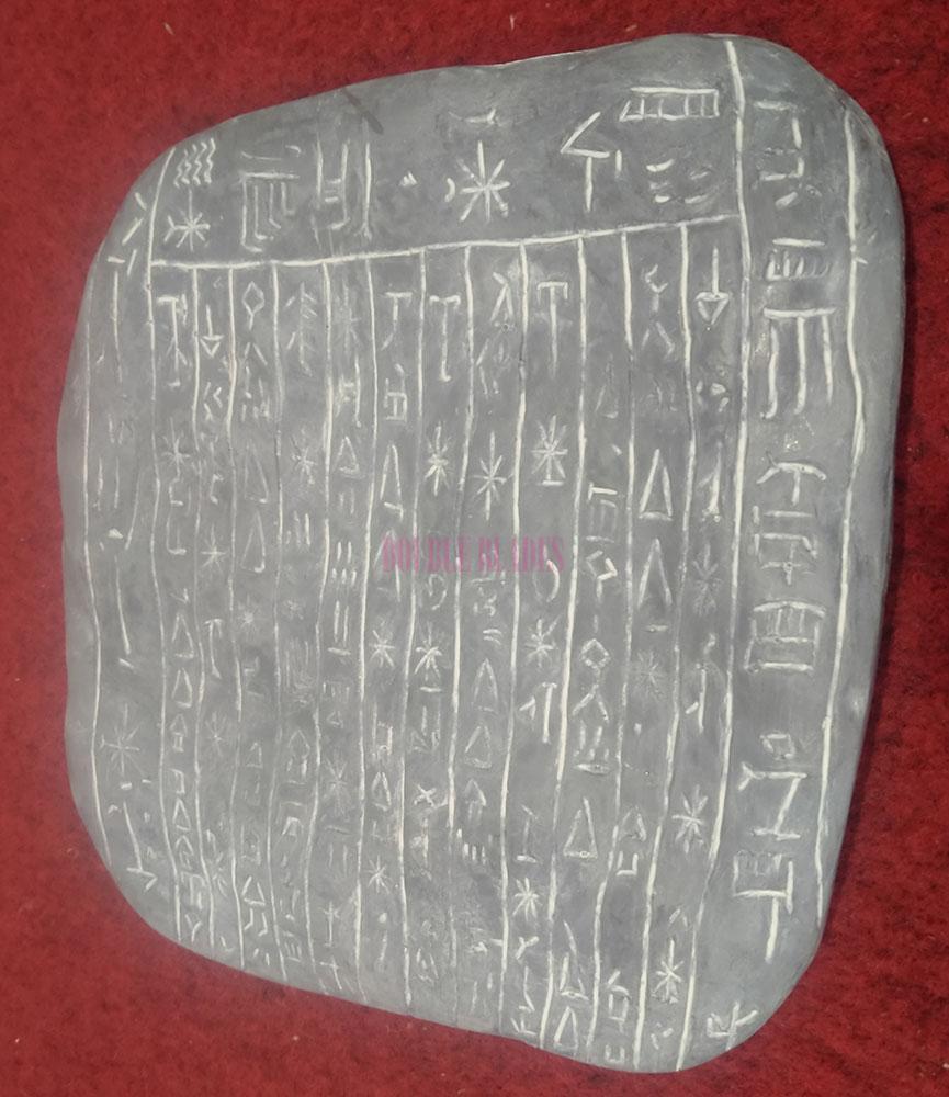 Supernatural Word of God Double Sided Tablet - Angel Tablet - Demon Tablet